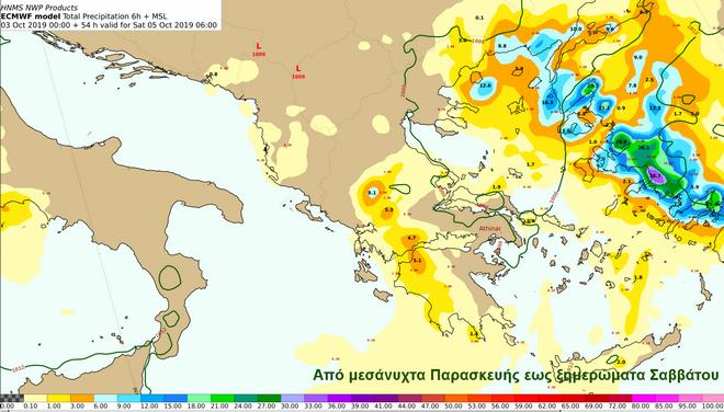 Έντονα καιρικά φαινόμενα σε Δυτική Στερέα, Ήπειρο και Ιόνιο - Η εξέλιξη του καιρού τις επόμενες ώρες
