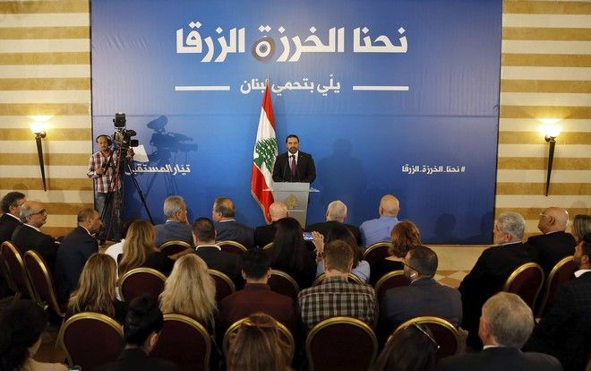 Ο Πρωθυπουργός Σάαντ Χαρίρι