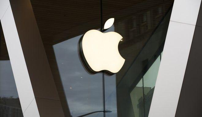 Τα γραφεία της Apple