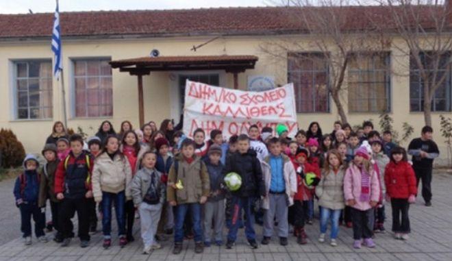 Γονείς κατέλαβαν σχολείο στη Λάρισα λόγω έλλειψης δασκάλου