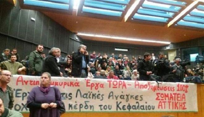 Ένταση στο Περιφερειακό Συμβούλιο Αττικής για τη Μάνδρα