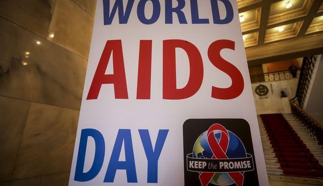 Παγκόσμια Ημέρα κατά του AIDS - Φωτό αρχείου