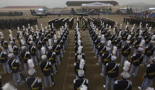 Ένοπλες δυνάμεις της Νότιας Κορέας