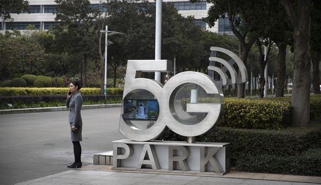 Δίκτυο 5G