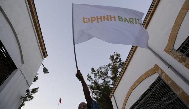 H 'ώρα της αλήθειας' στη Διάσκεψη για το Κυπριακό