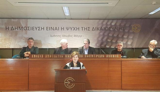 Νέα συγκέντρωση στο Σύνταγμα την ημέρα της ψήφισης της Συμφωνίας των Πρεσπών