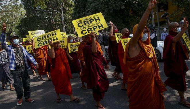 Από τις διαδηλώσεις στην Μιανμάρ