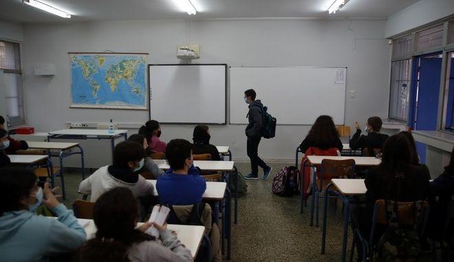 Μαθητές Λυκείου