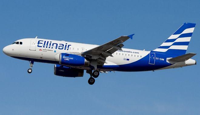 Τρεις πτήσεις την εβδομάδα Αθήνα - Ρόδο, βάζει η Ellinair