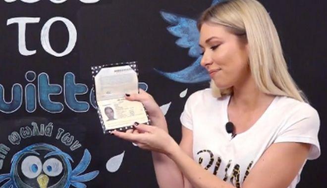 GNTM: Η Μικαέλα έδειξε το διαβατήριό της και αποκάλυψε επιτέλους την ηλικία της