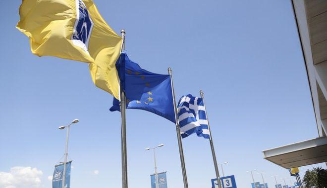 Διαγωνισμός καινοτομίας από το Διεθνή Αερολιμένα Αθηνών