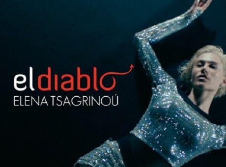 Κύπρος - Eurovision: Απειλούν να κάψουν το ΡΙΚ για το τραγούδι 'El Diablo'  - Κόσμος | News 24/7