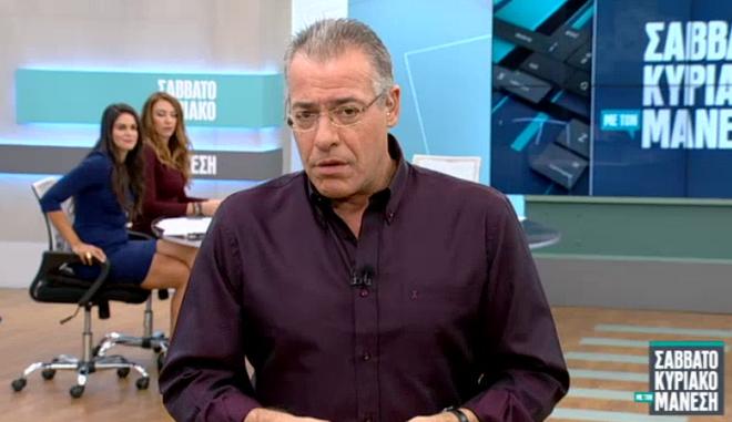 """Ο δημοσιογράφος Νίκος Μάνεσης στην εκπομπή του Alpha """"Σαββατοκύριακο με τον Μάνεση"""""""