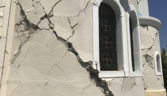 Σεισμός - Φωτό αρχείου