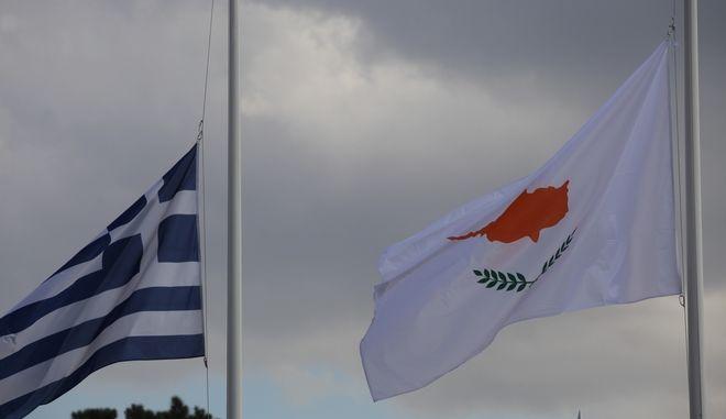 Ελληνική και κυπριακή σημαία σε τελετή παράδοσης λειψάνων αγνοουμένων από την τουρκική εισβολή.