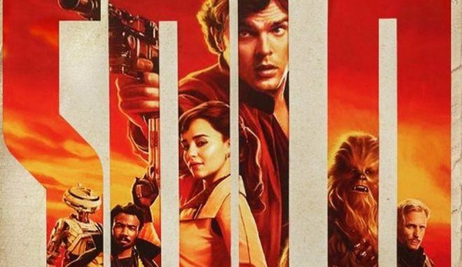 """Solo: A Star Wars Story- Ο Χαν Σόλο πριν τον """"Πόλεμο των Άστρων"""""""