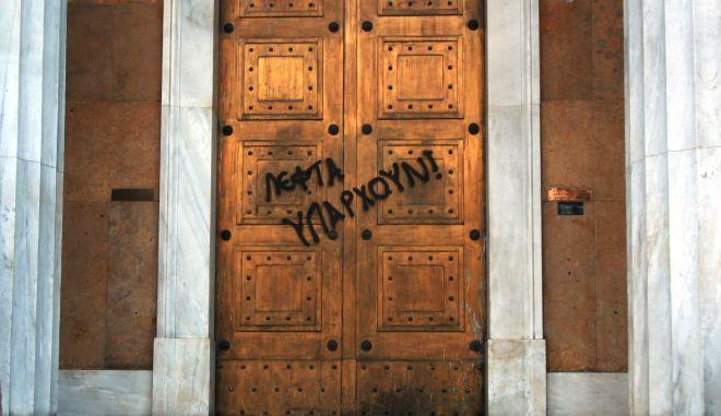 20-11-2011-ΑΘΗΝΑ-ΣΥΝΘΗΜΑ ''ΛΕΦΤΑ ΥΠΑΡΧΟΥΝ'' ΣΤΗ ΠΟΡΤΑ ΤΗΣ ΤΡΑΠΕΖΑΣ ΤΗΣ ΕΛΛΑΔΟΣ .(EUROKIΝISSI-ΓΕΩΡΓΙΑ ΠΑΝΑΓΟΠΟΥΛΟΥ)