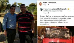 Σάλος από ακραία, ρατσιστική ανάρτηση του αντιδημάρχου Ελληνικού-Αργυρούπολης