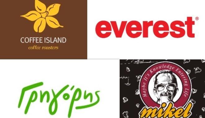 Τα λογότυπα των αλυσίδων, Coffee Island, Everest, Γρηγόρης και Mikel.