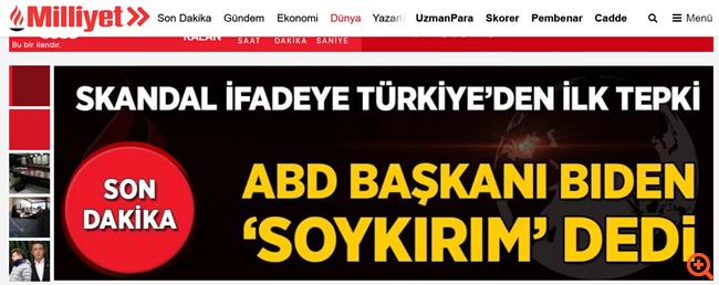Τουρκικά ΜΜΕ: Οργή κατά των ΗΠΑ για τη