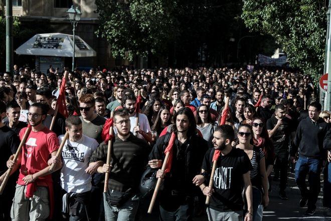 Φοιτητικό συλλαλητήριο στην Αθήνα