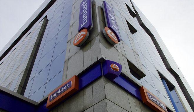 Γραφεία της Eurobank