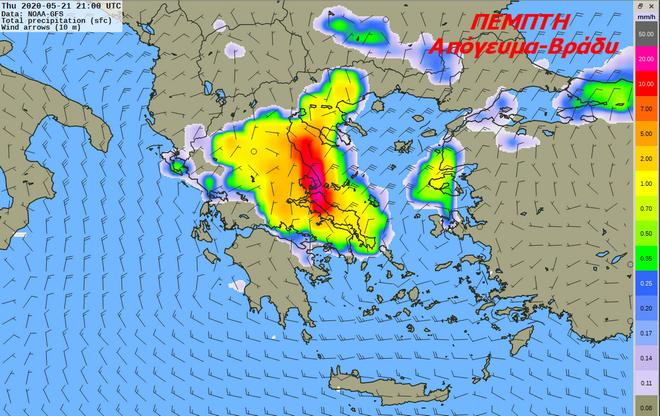 Καιρός: Ισχυρές βροχές και καταιγίδες κυρίως στα κεντρικά και τα βόρεια