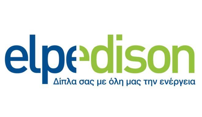 Athens Energy Dialogues: Τα βασικά σημεία της ομιλίος του προέδρου Elpedison