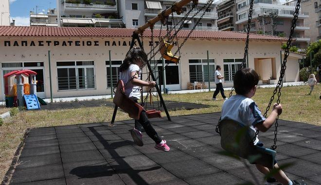 Παιδιά σε βρεφονηπιακό σταθμό