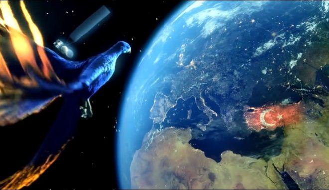 Νέο σποτ Ερντογάν: Αναγεννιέται από τις στάχτες του σαν άλλος φοίνικας