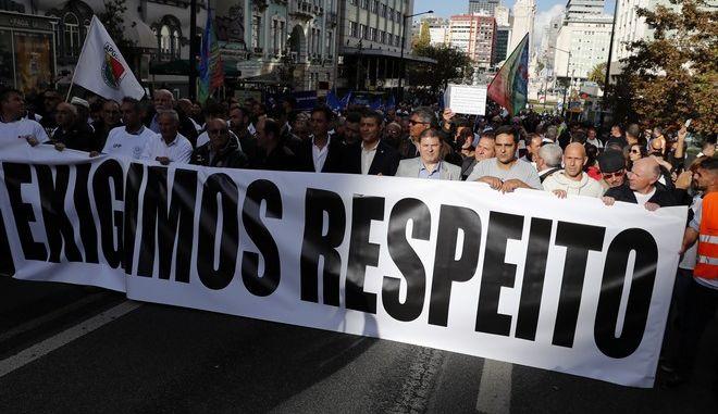 Διαδήλωση αστυνομικών στην Πορτογαλία