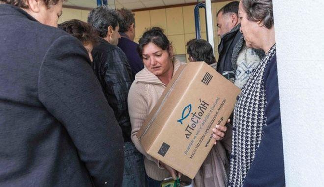 Η 'Αποστολή' στο πλευρό 1.036 οικογενειών στη Θράκη και στο Βόρειο Αιγαίο