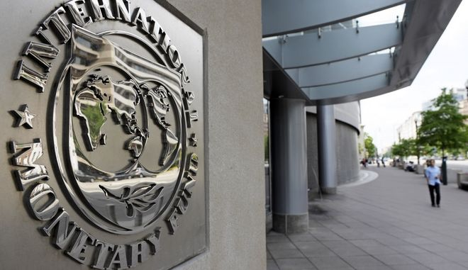 Τα κεντρικά του ΔΝΤ στην Ουάσινγκτον