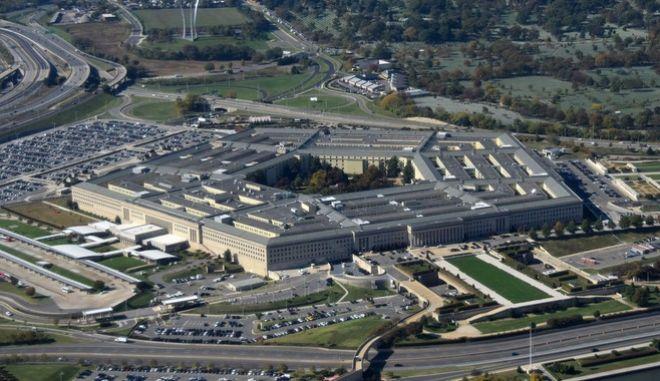 Τα κεντρικά γραφεία του Πενταγώνου στην Ουάσινγκτον