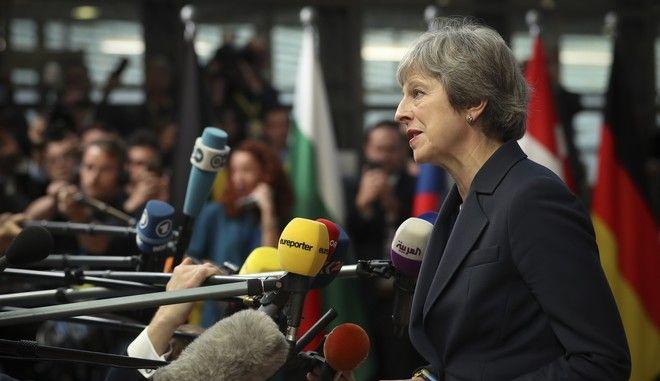 Η πρωθυπουργός της Βρετανίας Τερέζα Μέι
