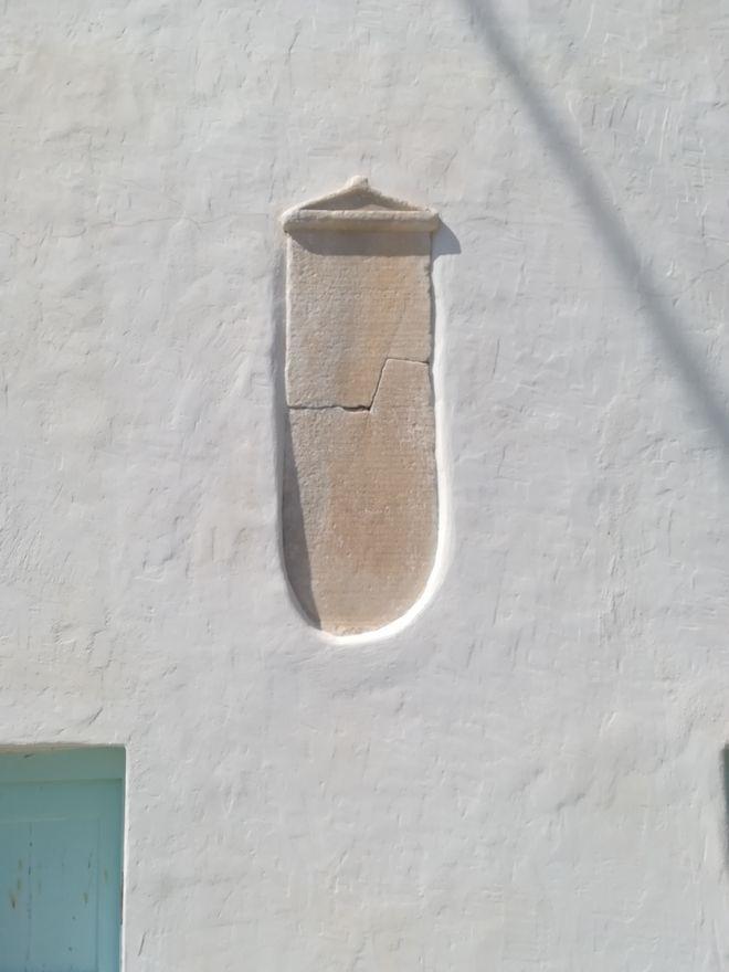 Εντοπισμός σημαντικής επιγραφής στην Αμοργό.