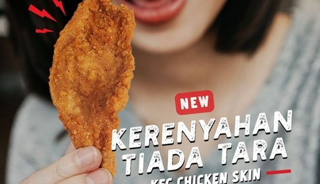 KFC: Εσύ θα δοκίμαζες τηγανητή πέτσα κοτόπουλου;