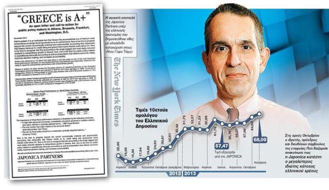 Πολ Καζαριάν: Ο επενδυτής που διαφημίζει την ελληνική οικονομία
