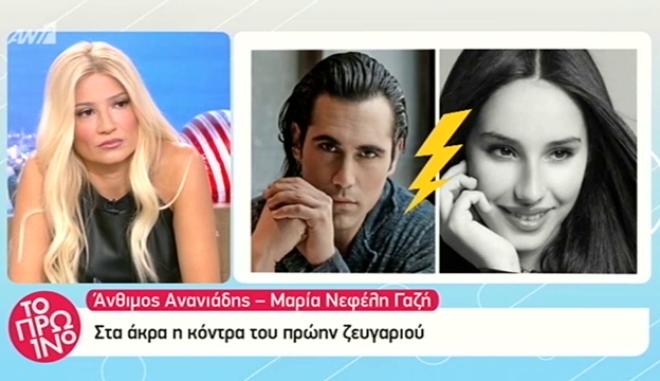 Σκορδά: Υπάρχουν site που γράφουν ψέμματα και μπούρδες