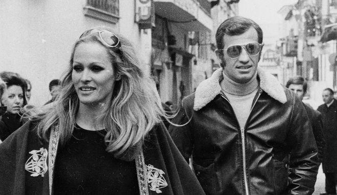 Ούρσουλα Άντρες και Ζαν Πολ Μπελμοντό στην Πλάκα το 1971