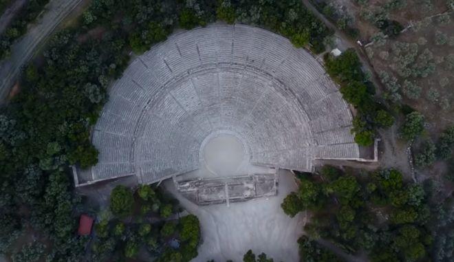 Βίντεο drone: Το αρχαίο θέατρο της Επιδαύρου αφ' υψηλού
