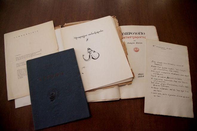 24 Οκτωβρίου 1963: Ο Γιώργος Σεφέρης κερδίζει το Νόμπελ Λογοτεχνίας