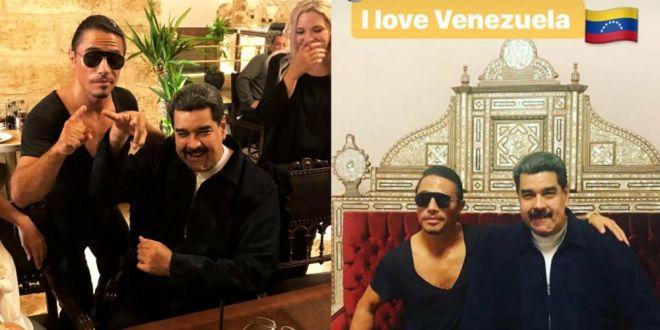 Βενεζουέλα: O Μαδούρο έφαγε με πούρο σε εστιατόριο του Salt Bae