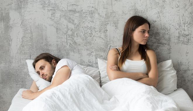 Ζευγάρι με σεξουαλικά προβλήματα