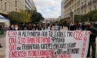Στην πλατεία Κοραή φοιτητές, ενάντια στην Πανεπιστημιακή Αστυνομία