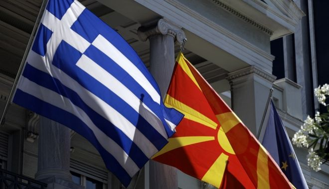 Η ελληνική και η σκοπιανή σημαία ανεμίζουν στο υπουργείο Εξωτερικών της Ελλάδας κατά παλαιότερη συνάντηση του υπουργού Εξωτερικών Νίκου Κοτζιά, με τον υπουργό Εξωτερικών της ΠΓΔΜ