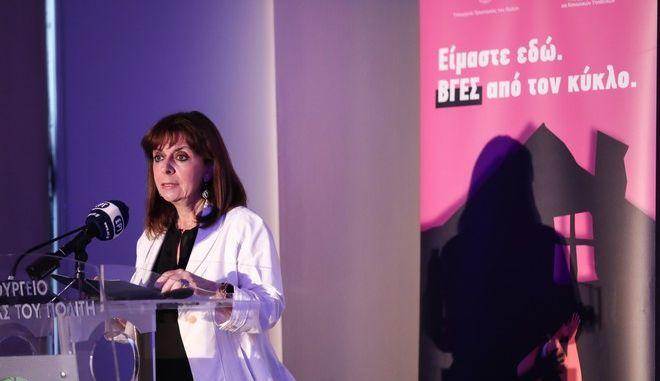 Η Κατερίνα Σακελλαροπούλου στην εκδήλωση για την ενδοοικογενειακή βία