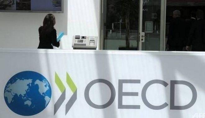 ΟΟΣΑ: Μειώνεται διεθνώς η κρατική χρηματοδότηση για Έρευνα και Καινοτομία