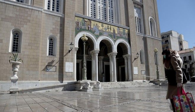 Κλειστή για τους πιστούς η μητρόπολη Αθηνών