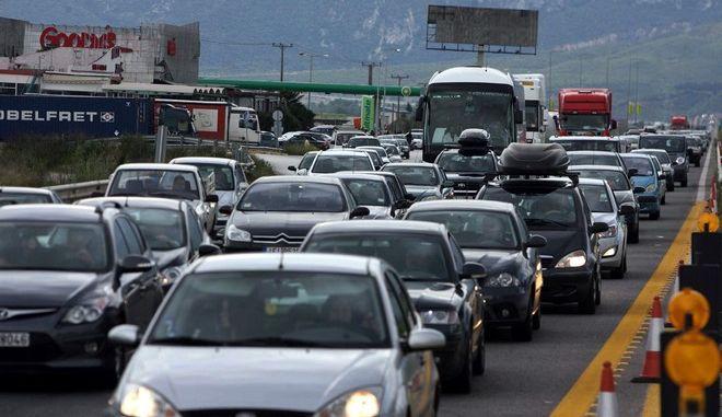 Κίνηση στην Εθνική Οδό (Φωτογραφία αρχείου)